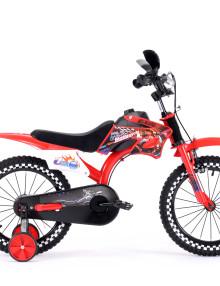 ABKE1601-BCM-17-Red